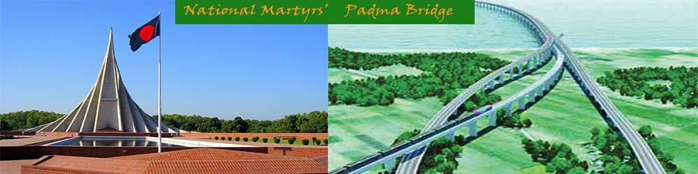 National Martyrs' and Padma Bridge